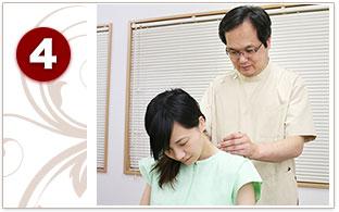 滋賀県整体院では一時的な症状の緩和ではなく根本から改善する体質改善の施術