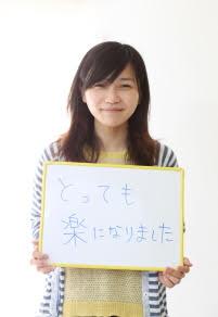 腰痛 近江八幡市30代女性の患者様の声